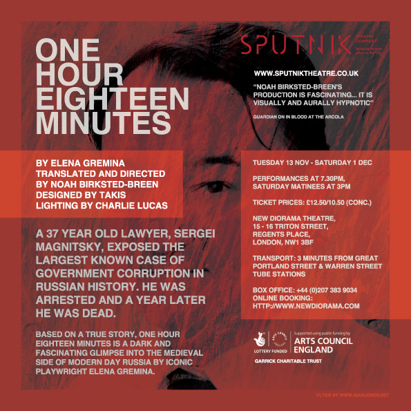 one-hour-fifteen-minutes-reverse